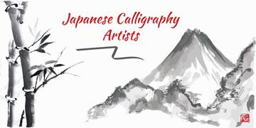 Japanese calligraphy banner