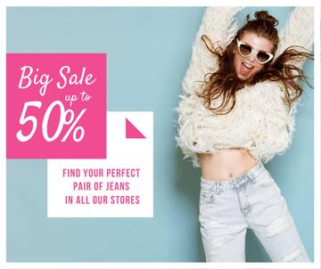 Jeans Sale Jumping Girl in Sunglasses