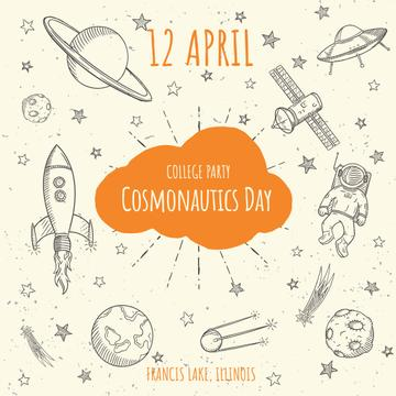 Cosmonautics day party invitation