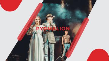 Theater Invitation with Actors in Pygmalion Performance