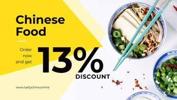 Discount card for chinese food