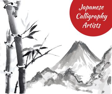Japanese Calligraphy mountains Painting