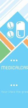 Medical care institute banner
