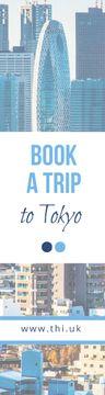 Tokyo tour advertisement