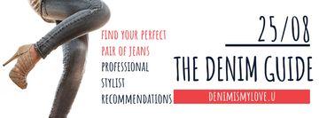 The denim guide Website