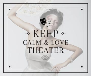 Citation about love to theater