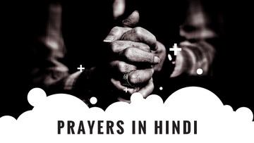 Hindi Faith Hands Clasped in Prayer