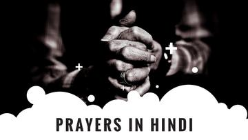 Hindi Faith Hands Clasped in Prayer