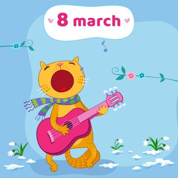 Funny cat playing guitar on March 8