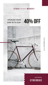 Cyber Monday Sale Bicycle by grey wall