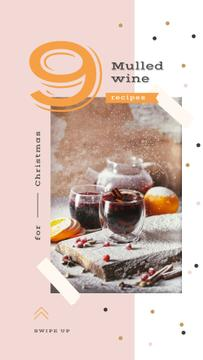 Red mulled wine with fruits