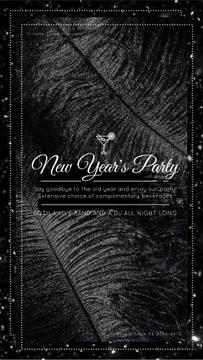 New Year Invitation Black Feathers and Confetti