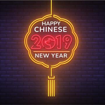 Happy Chinese Pig New Year
