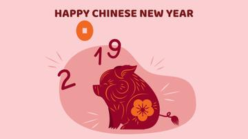 Happy Chinese New Year Pig with Coin