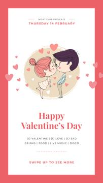 Valentines Invitation with Happy kissing Couple