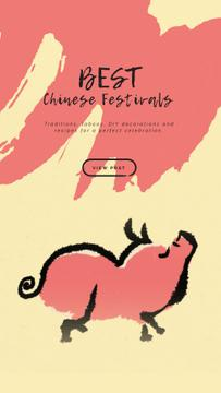 Chinese New Year Festival Guide Walking Pig