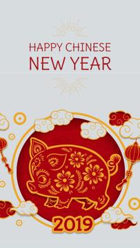 Happy Chinese New Year Pig Lantern