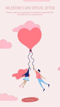 Valentine's Day Couple Flying on Balloon