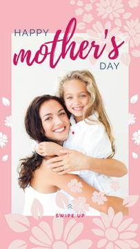 Mother with her daughter smiling on Mother's Day