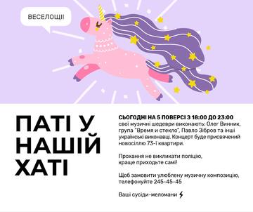 Party Invitation Magical Pink Unicorn