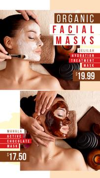 Beauty Salon Ad with Woman in Face Mask
