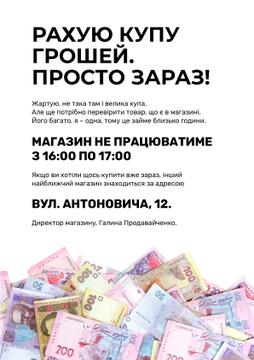 Inventory Checking Notice with Money Hryvnia Banknotes