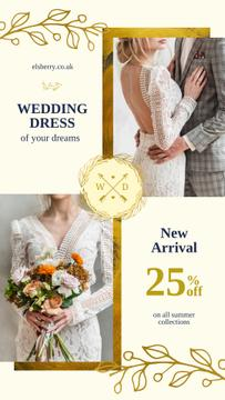 Wedding Dress Offer Elegant Bride and Groom