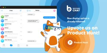 Product Hunt Campaign with Chats Page on Screen