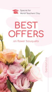 World Teachers' Day Offer Tender Pink Roses