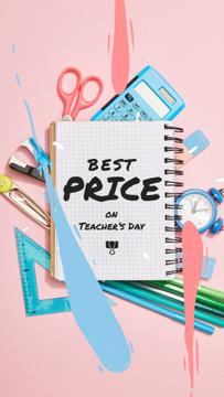 Teacher's Day Sale Offer with Stationery Frame