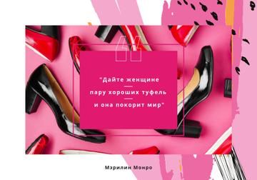 Female Shoes Quote Heels in Pink