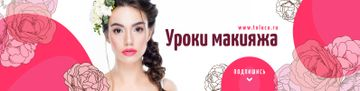 Makeup Lessons Ad Woman with Pink Lips