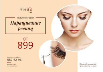 Eyelash Extensions Offer in Beige