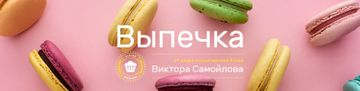 Bakery Ad with Colorful Macarons in Pink