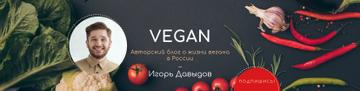 Vegan Blog Promotion with Vegetables on Table