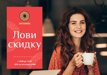 Cafe Promotion Woman with Cup in Red