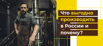 Industry Guide with Man by Brewing Equipment