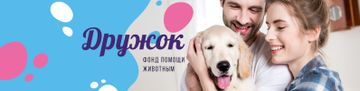 Pet Adoption Ad with Couple and Puppy