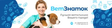 Vet Clinic Ad with Doctor holding Dog