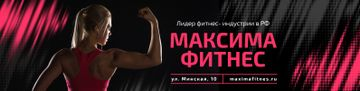 Gym Ticket Offer with Woman Showing Biceps