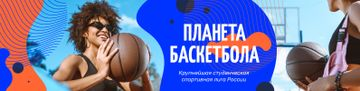 Sport Center Ad with Woman Playing Basketball