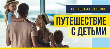 Travelling with Kids Tips with Family in Airport