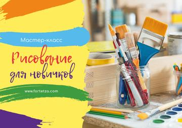 Art Courses Promotion with Supplies and Brushes