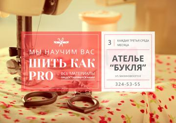 Sewing Courses with Tailoring Equipment in Pink