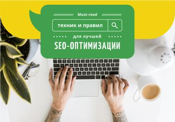 Blogging Tips with Woman Typing on Laptop
