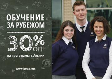 Education Programs Offer with Students in Blue Uniform