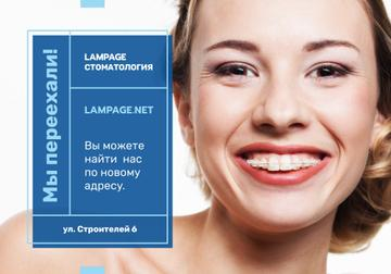 Dental Clinic Promotion with Woman in Braces Smiling