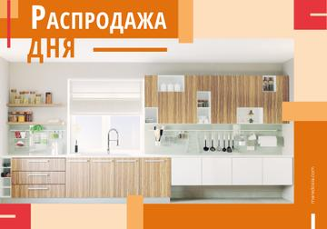 Kitchen Design Studio Ad with Modern Home Interior
