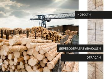 Timber Industry News with Pile of Wooden Logs