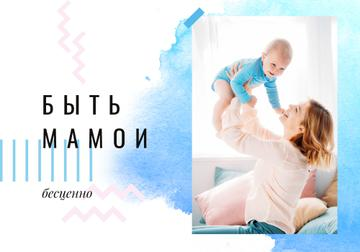 Motherhood Inspiration with Mother and Baby in Blue